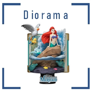 Icone Diorama.jpg